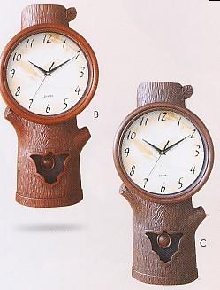 Importador de Relojes Relojes de Pared RP 6211 Distribuidor de pilas, relojes, baterias