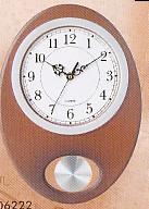 Importador de Relojes Relojes de Pared RP 6222 Distribuidor de pilas, relojes, baterias