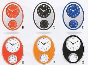 Importador de Relojes Relojes de Pared RP 6331 Distribuidor de pilas, relojes, baterias