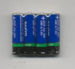 Importador de Pilas UM3 Sanyo Distribuidor de pilas, relojes, baterias