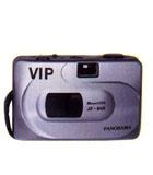 Importador de Electronica y varias JF868 Camara de Fotos Distribuidor de pilas, relojes, baterias