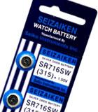 Importador de Pilas Pila 315 Distribuidor de pilas, relojes, baterias